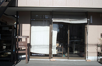amayadori_f.jpg