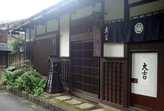 daikichi2.jpg