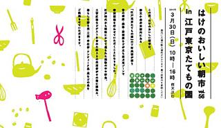 hake-ichi-flyer.jpg