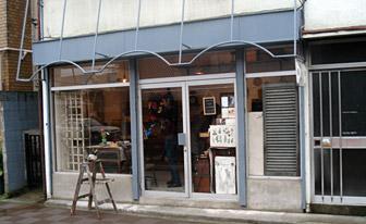 kosaji2.jpg