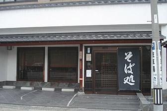 motoki_f.jpg