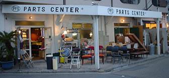 pcenter.jpg