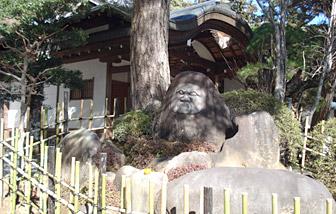 shuzen_daru.jpg