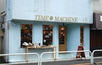 timemachine.jpg