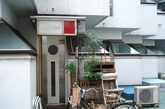 tokyobase.jpg