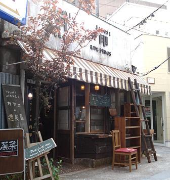 tsukijirusi.jpg