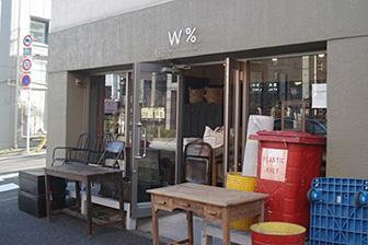 wperc_f.jpg
